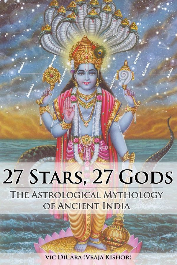 Book Cover for 27 Stars, 27 Gods